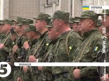 140 soldiers from Vinnitsa region went to the Donbas