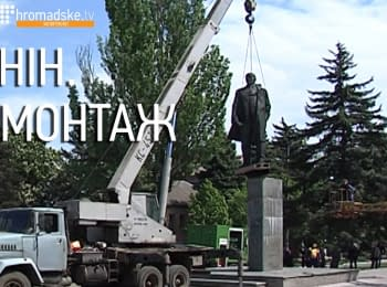 Демонтаж Ленина в Пологах, 14.05.15