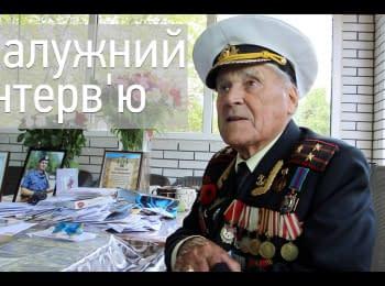 Іван Залужний. Інтерв'ю