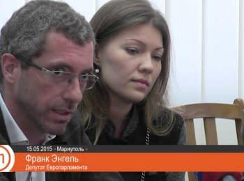 Депутати Європарламенту відвідали Маріуполь