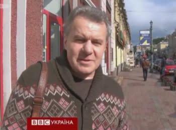 Чи наблизилась Україна до Європи? - думки киян
