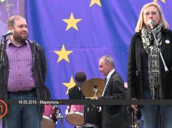 День Європи в Маріуполі