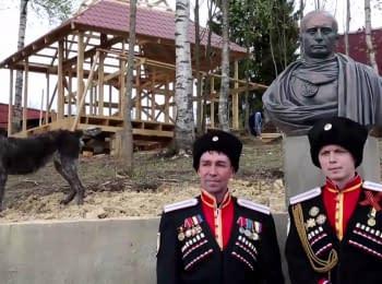 """""""Казаки"""" поставили пам'ятник  """"цезарю"""" Путіну у Санкт-Петербурзі"""