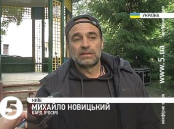 """The author of the hit """"Putin, hello"""" gave a concert for wounded Ukrainian soldiers"""