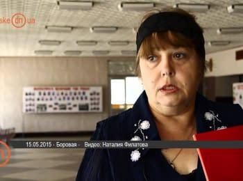 """""""Ми втекли з полону, нас хотіли розстріляти"""", - сім'я переселенців з Луганської області"""
