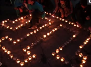 """Акція """"Запали вогник у своєму серці"""" на Майдані Незалежності"""
