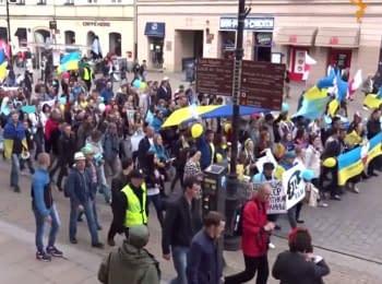 Польський марш солідарності з Україною до роковин депортації кримських татар