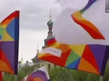 В России активисты попытались отметить День борьбы с гомофобией