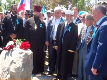 Crimean authorities promise Crimean Tatars to build a Memorial to the victims of deportation