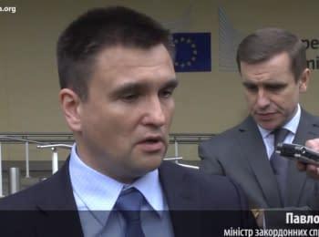 """""""Важко вести консультації з Росією, коли в Україні затримують її військових"""" – Клімкін"""