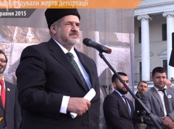"""If we forget the past - will have our own ""Putins"" among us"" - Refat Chubarov at the memorial meeting"
