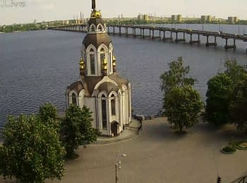Dnipropetrovsk, Temple of John the Baptist