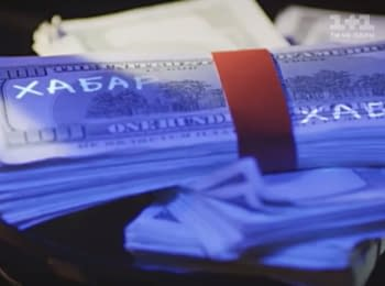 """The """"Money"""": Smuggling for the terrorists and a business of former officials"""