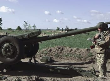 Combat shooting of artillery of the National Guard of Ukraine