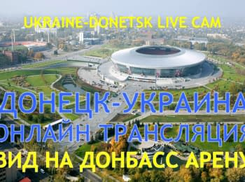 Webcams of Donetsk
