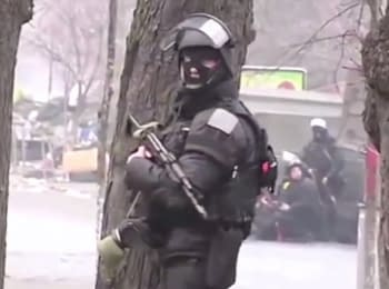 """SBU is searching for former """"Berkut"""" officers suspected in mass executions at the Maidan"""