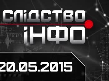 """Slidstvo.Info"": Children of war. Kievpastrans. Dog' death. Zhukov island"
