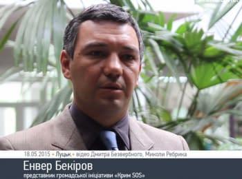 Депортація кримських татар - історія, яку треба пам'ятати