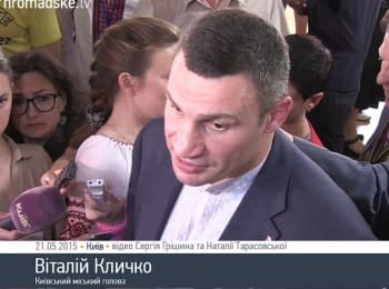 Київрада перенесла розгляд скандальної забудови на Осокорках