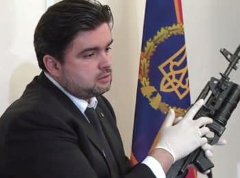 У СБУ показали зброю військових Росії на Донбасі