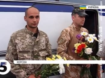 About 50 soldiers returned from the Donbas to Kherson