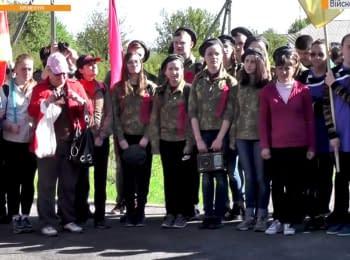 Кременчуцькі школярі взяли участь у військово-патріотичній грі