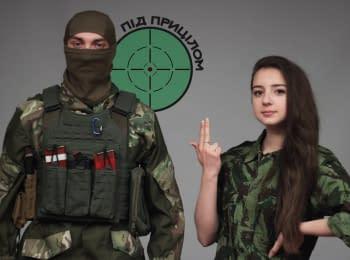 "Бронежилет ""Чорноморци"""
