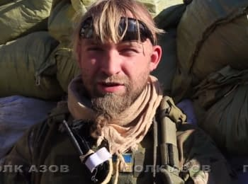 """Soldiers of regiment """"Azov"""" from Shyrokyne about the war in Ukraine, 21.05.2015"""
