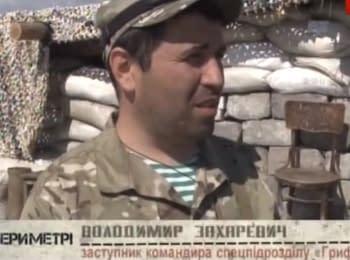Життя українських солдатів серед прихильників бойовиків у Троїцькому