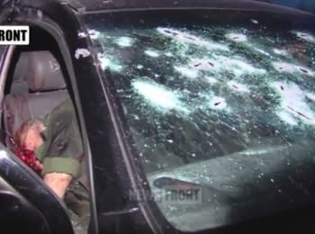Відео з місця ліквідації терориста Мозгового в с.Михайлівка, 18+