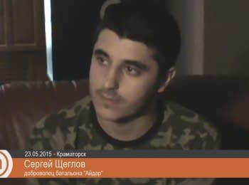"""Доброволец батальона """"Айдар"""" после освобождения из плена"""