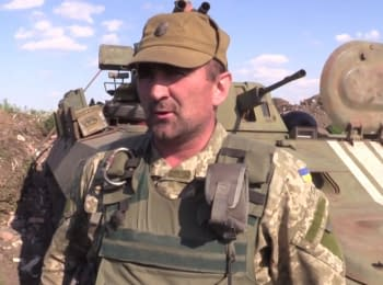 "Commander of the anti-aircraft artillery platoon with the callsign ""Kum"" at the position near Donetsk"
