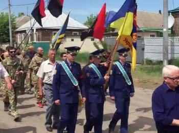 У Харківській області попрощалися із загиблим солдатом АТО