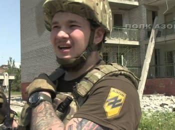 "Soldier of regiment Azov ""Dmytryk"" about fighting in Shyrokyne, 25.05.15"