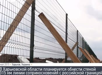 "Project ""Wall"" at the Ukrainian-Russian border"