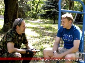 """Сашко Положинський (Тартак) на базі """"Правого Сектору"""""""