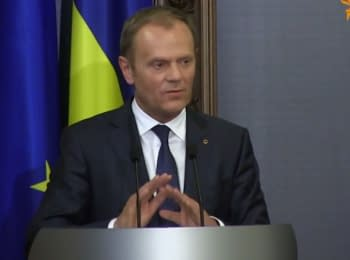 """""""ЕС сделал первый шаг к практической дискуссии о миротворцах"""" - дипломат"""