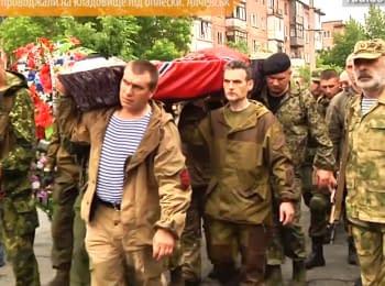 Slain terrorist leader Mozgovyi was buried in Alchevsk