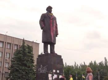 Депутати залишили Леніна в центрі Слов'янська