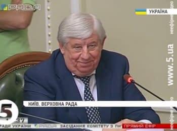 """Шокін - Клюєву: """"Санкції ЄС проти Вас вже продовжені"""""""