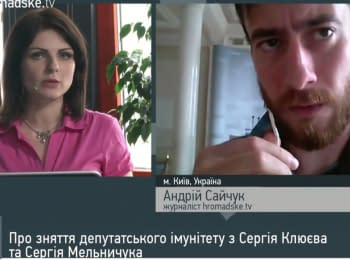 Journalist of Hromadske about the removal of parliamentary immunity from Klyuyev and Melnychuk