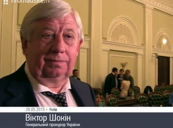 """Klyuyev committed a crime"" - Shokin"