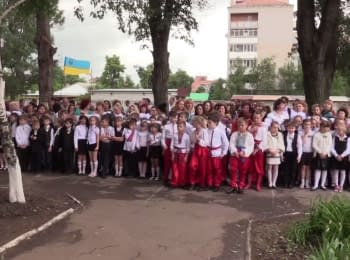 President Poroshenko visited the school in Slavyansk