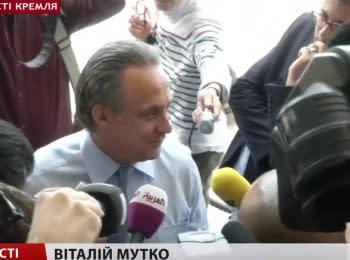 """""""Вєсті Кремля"""": Путін і FIFA, Мутко на англійській та ікона """"святого"""" Сталіна"""