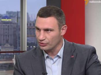 Віталій Кличко про рік своєї роботи в якості столичного мера