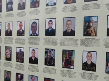 Wall of memory of the fallen ATO soldiers was opened at the St. Michael's Square