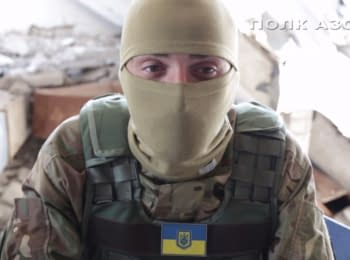 """Soldiers of """"Azov"""" regiment from the frontline, 30.05.2015"""