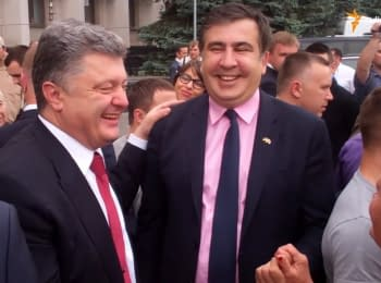 """""""I want that everyone Odessa resident after a one year said that he began to live better"""" - Poroshenko on Saakashvili's appointment"""