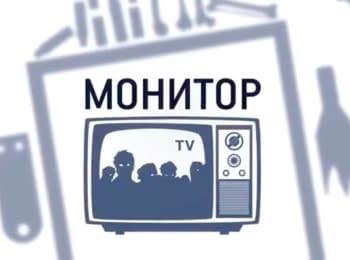 """Monitor"": Mikheil Saakashvili"