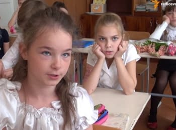 Children from Lugansk region told about what is happiness for them